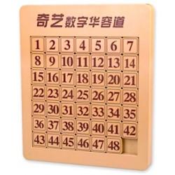 QiYi Klotski Puzzle 7x7