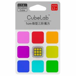 Cubelab 1cm Mini Cube